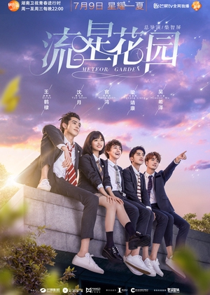 Download Meteor Garden